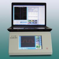 JP-2D示波极谱仪|JP-2D极谱分析仪