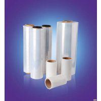 深圳厂家超低价出售缠绕膜 打包捆箱膜 pe拉伸膜 宽45CM 重2.0KG