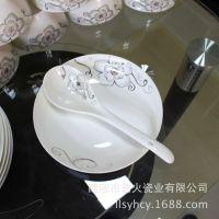 新款爱丽丝高档骨瓷餐具 陶瓷碗、盘、碟、勺新品上市可用微波炉