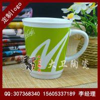 出口麦当劳餐厅马克杯 麦当劳赠品咖啡杯 漏斗形咖啡马克杯