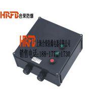 炼油专用防爆防腐电磁起动器
