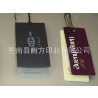 长期供应用于服装等南方印业纸类印刷纸卡包装