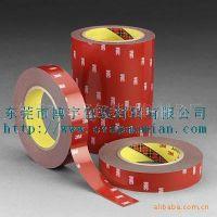 深圳3M汽车泡棉胶贴|汽车标志胶带
