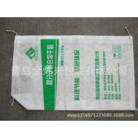 枣庄滕州邹城兖州泗水曲阜汶上玻化微珠粘结砂浆聚合物砂浆包装袋