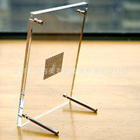 厂家直销亚克力透明插墙式相框相架 有机玻璃各规格相框