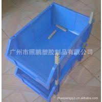 全国通用包邮,电子厂专用  多功能塑胶零件盒