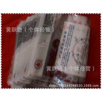 天然橡胶热水袋(永字牌)橡胶注水热水袋 pvc热水袋 热水袋 注水