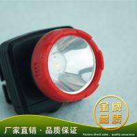 直销充电式佳格YD-3603型LED头灯 锂电池 户外照明强光头灯
