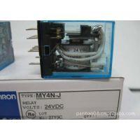欧姆龙中间继电器MY2NJ DC24V小型继电器