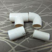 厂家直销PVC电线管配件接头国标 电线管弯头 直接/束节 内接/三通