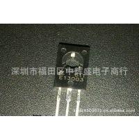 低价出售 高频三极管 E13003 贴片三极管