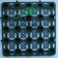 供应揭阳普宁焊接式排水板施工方案
