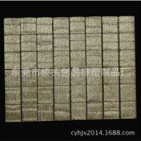 供应厂家直销导上海全方位导电泡棉,上海导电布泡棉,导电纤维泡棉