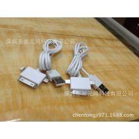 供应直销 苹果USB数据线 CE认证一拖三数据线 iphone三合一方块数据线