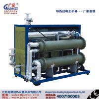 瑞源 三十年 反应釜循环节能导热油电加热器 沥青加热双层加热器