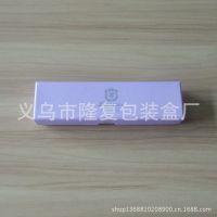 厂家生产加工礼品笔盒 纸盒笔盒 商务笔盒