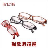 跑江湖老花镜厂批发 新款时尚老花镜系列塑料双牙老花眼镜树脂镜