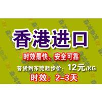 空白板香港包税进口到东莞