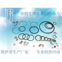 手电筒防水圈 优质硅橡胶o型密封圈 小家电密封用o型圈