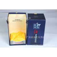 款包装纸盒定制 厂家供应定制礼品酒盒彩盒  酒鬼酒包装盒
