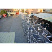 LED背架、活动背景架、铝合金H架、铝桁架、舞台架