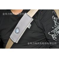 汽车用品 安全带护肩 高档用品 汽车内饰 安全带护肩 安全带防勒