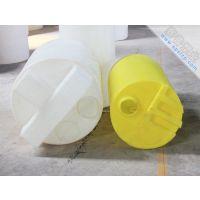 供应聚乙烯加药箱 塑料加药箱 1吨加药桶 污水处理搅拌桶