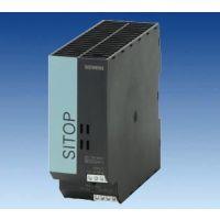 供应西门子电源模块6EP1331-2BA10