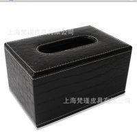 上海皮具工厂高端订制PU皮真皮汽车纸巾盒卷纸盒卷纸筒 定制LOGO