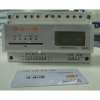 江浙沪安科瑞全电参量测量电能表DTSY1352