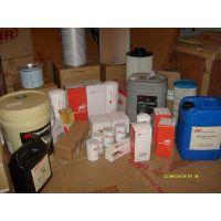 北京英格索兰空压机销售维修保养配件服务有限公司供应英格索兰空压机配件