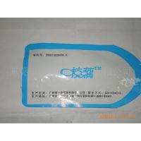 供应医用超声耦合剂包装袋 医疗生物包装袋 厂家直销