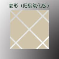天虹集成吊顶铝扣板 香槟金菱形 阳极氧化板材质 装修天花板