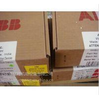 SPAJ141C代理ABB