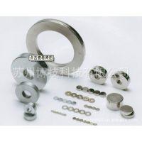 供应钕铁硼磁铁 方形 圆形 圆片 圆环 圆柱 磁性材料