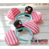 马戏团新款小清新薄荷绿大象小象魔术师帽子发箍儿童头箍发饰可爱