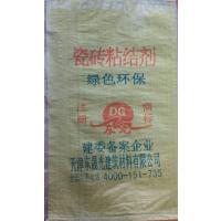 天津西青区编织袋印刷厂家国家标准的东晟光质量