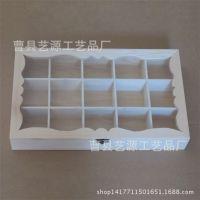 翻盖多格亚克力透明盖木制首饰盒珠宝盒 定做批发手表包装盒 表盒