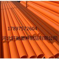 回龙观MPP电力管多少钱*北京MPP电力拉管定做厂家