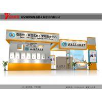 供应2014中国(西安)露营装备博览会