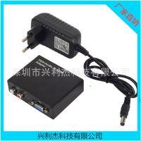供应高清VGA转HDMI转换器 VGA+R/L转HDMI 转换器 1080P