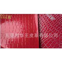供应pvc革厂供应水晶鳄鱼纹 动物纹