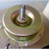 家用除湿机电机 抽湿机 加湿机供应转轮除湿机电机 杭州富阳火森电器