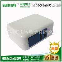 供应MERRYKING品牌 15V1500mA折叠式美规双USB输出充电器,手机充电器