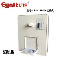 2014新款特价 壁挂式管线机 壁挂饮水器 热饮机