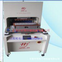 点胶机齐全品种,优惠价格,中国广东最性价比点胶机