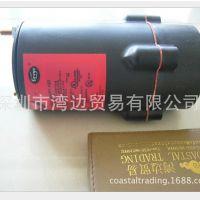 供应美国FIREYE火焰检测器85UVF1-1QD
