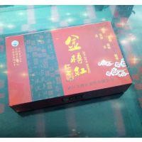 茶叶包装礼盒 高档 茶叶包装定做 红茶茶纸盒厂家定制