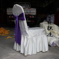 【厂家直销】供应饭店椅套凳套 酒店椅子套订做 涤纶椅套批发