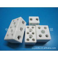 陶瓷接线端子两位三位3A/5A/10A/15A/20A